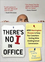 theres no i in office cover