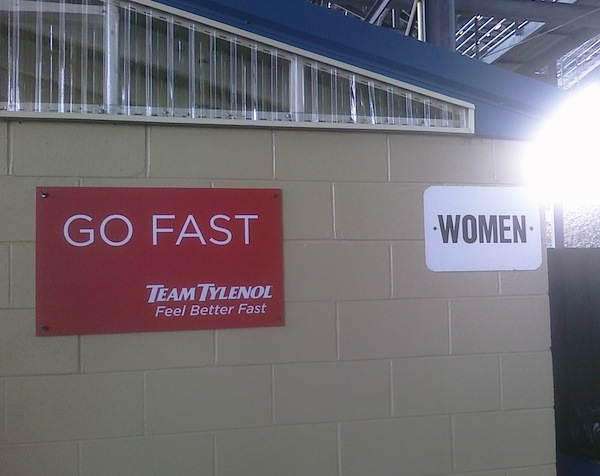 Wordless Wednesday Go Fast Restroom Sign
