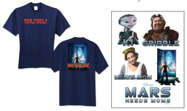 Mars Needs Moms Prize Pack