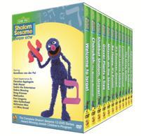 Shalom Sesame Boxset