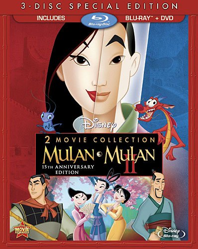 Mulan 15th Anniversary Bluray