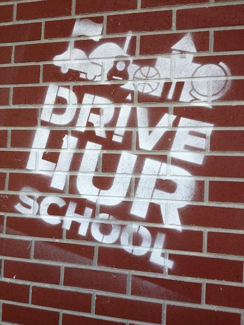 Ford - Drive 4 UR School