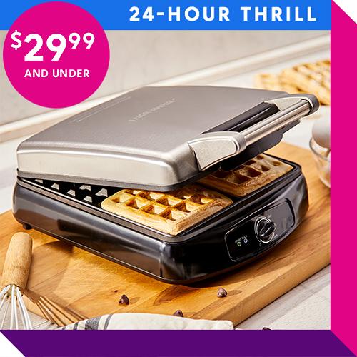 zulily thrillfest kitchen deals